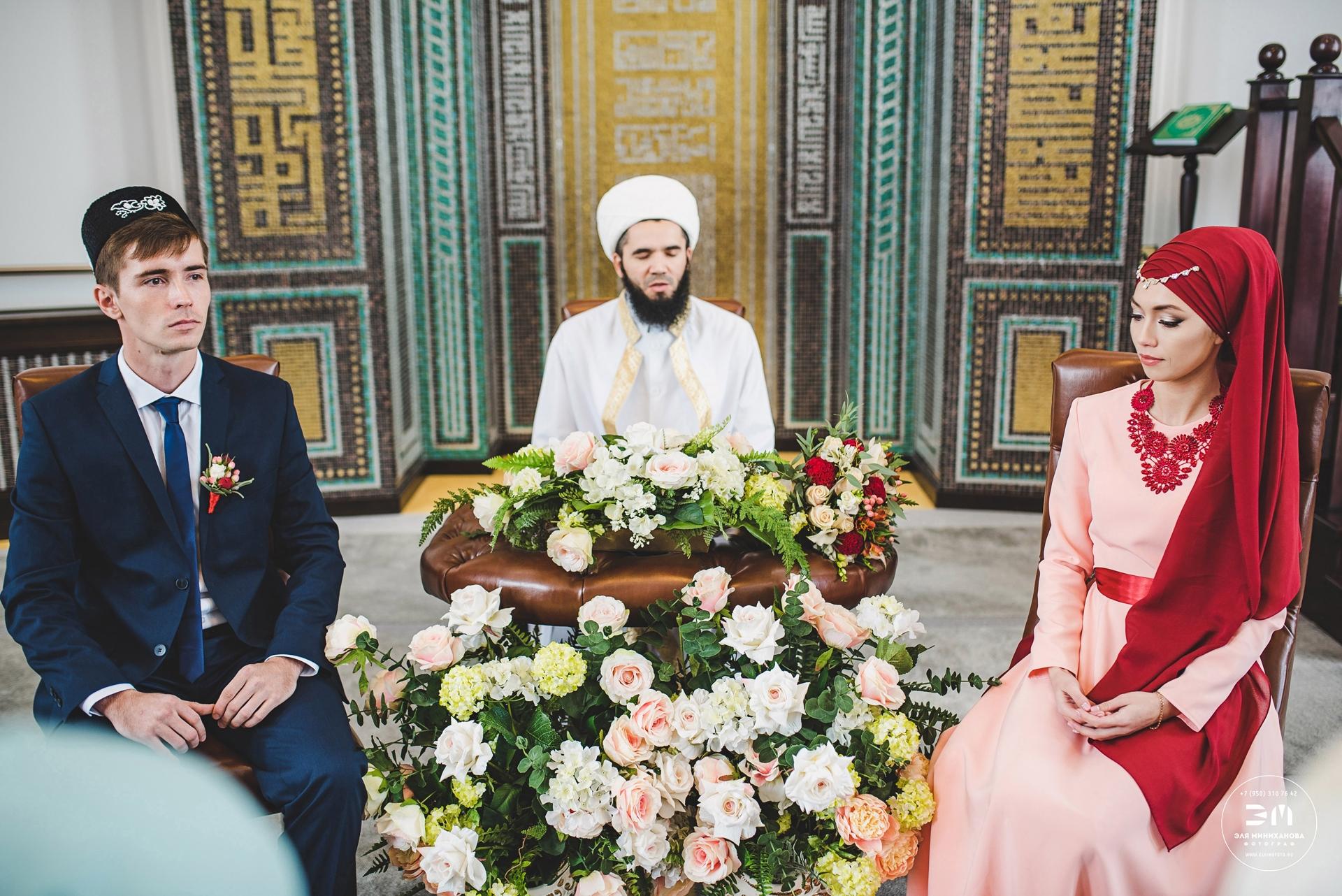 Знакомства Мусульман Никах